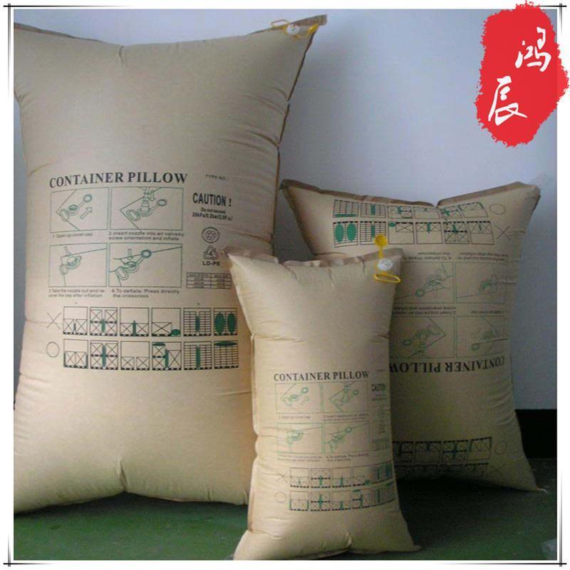 荆州集装箱充气袋供应商