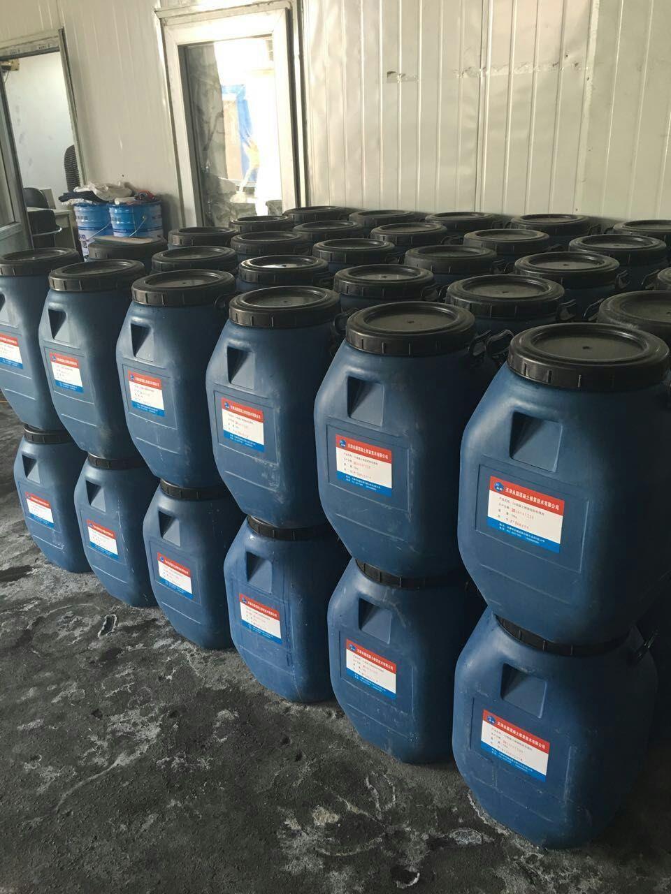 杭州混凝土地面起砂处理剂生产商