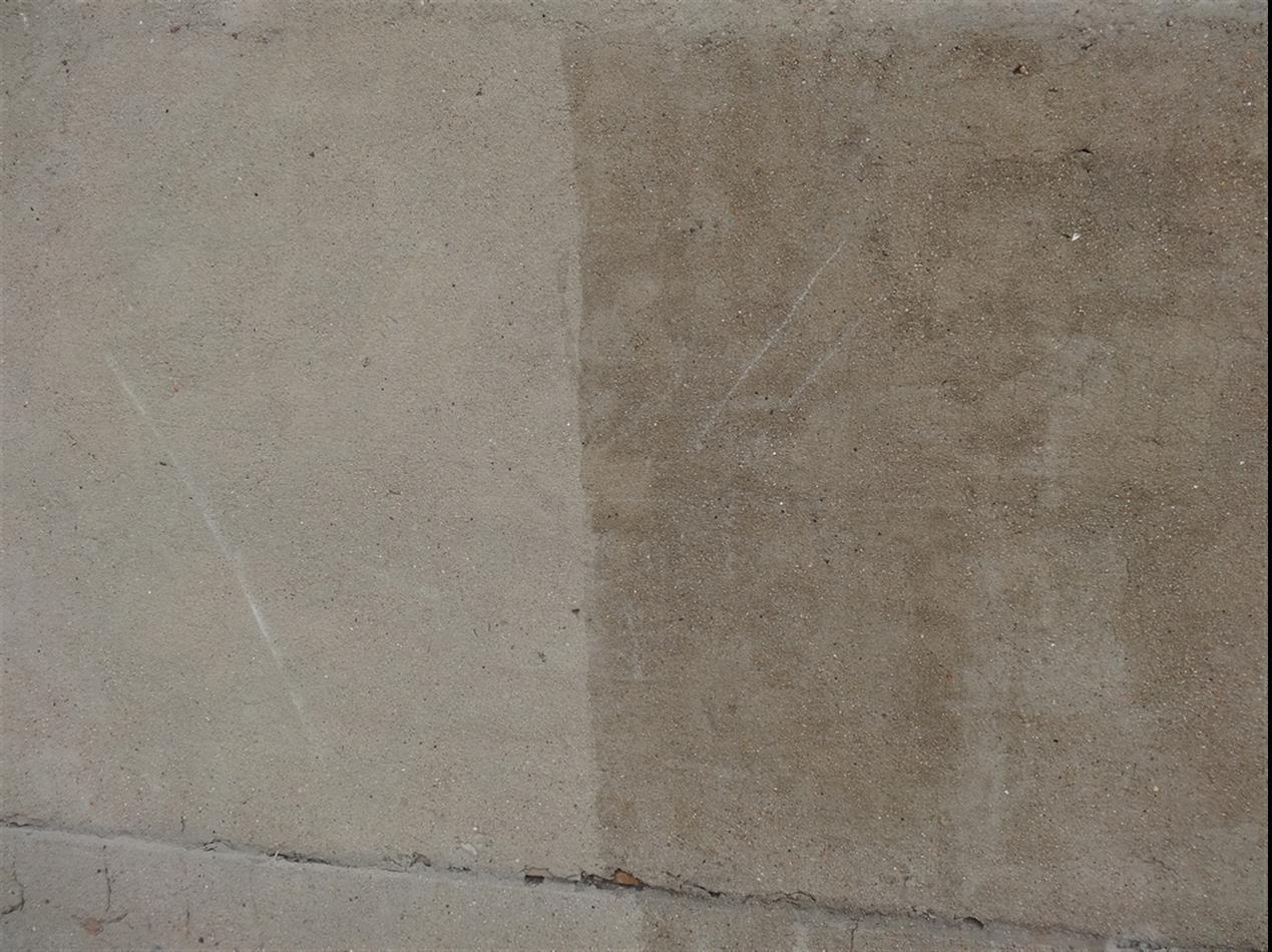 南京墙面起砂处理剂经销商