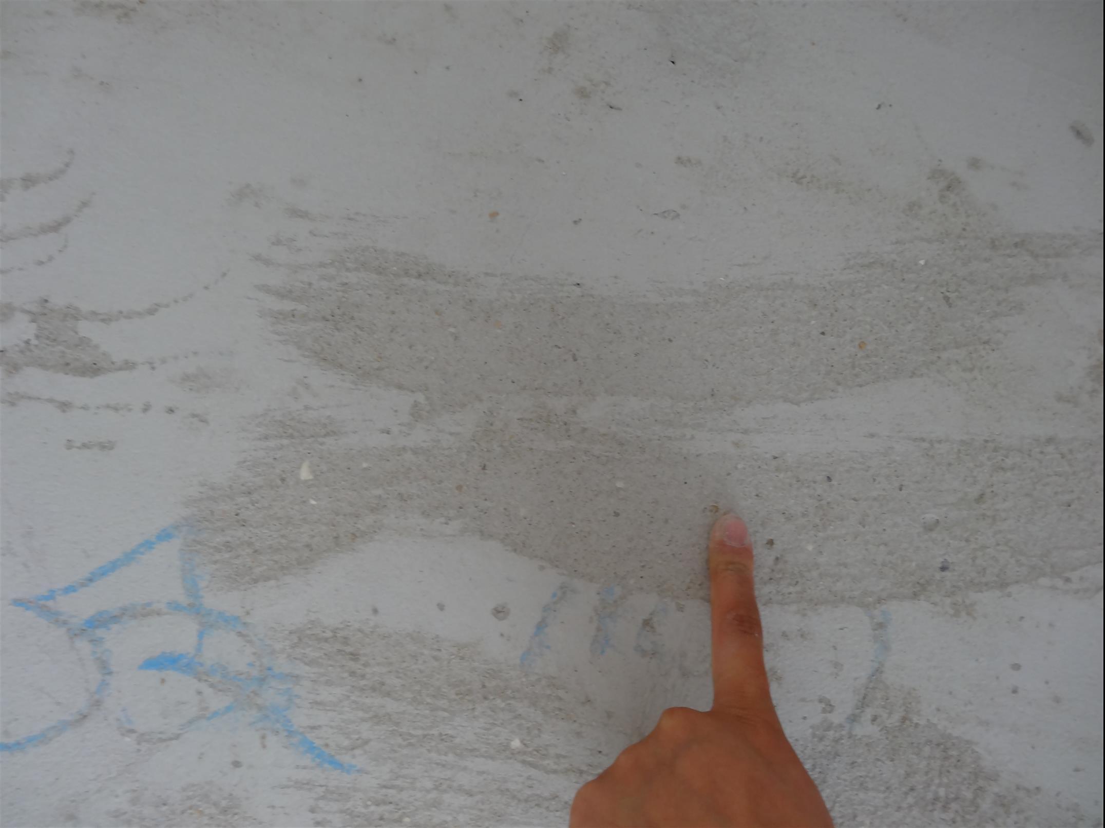 成都墙面起砂处理剂规格
