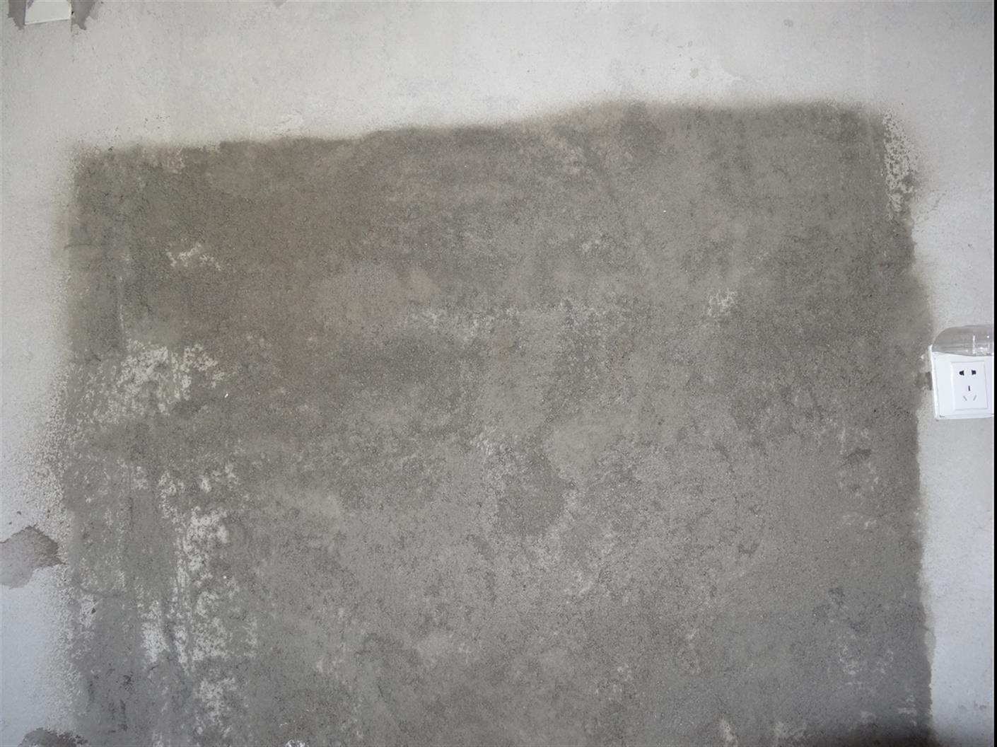 南昌墙面起砂处理剂型号