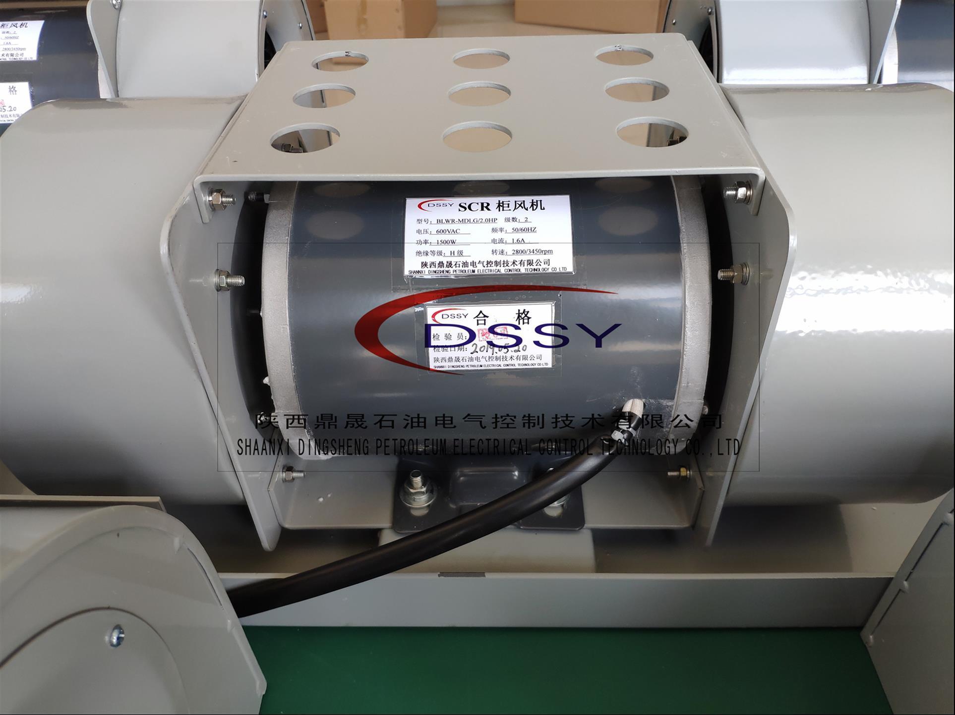 西安宝美电气电控系统SCR柜风机ET0015-0008-00