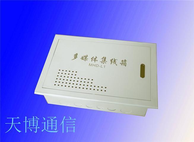 阜阳新款光纤入户信息箱厂