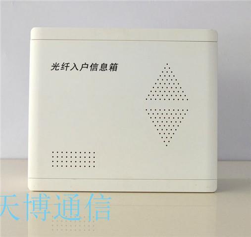 24芯塑料光纖分纖箱