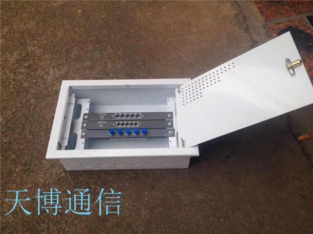 大連環保光纖入戶信息箱廠