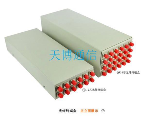 阜阳热门光缆终端盒厂