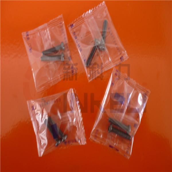 昆明销售螺丝包装机