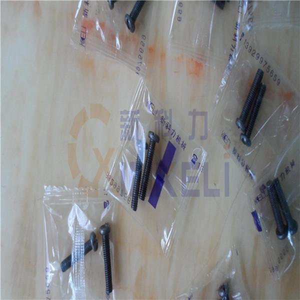 杭州智能螺丝包装机