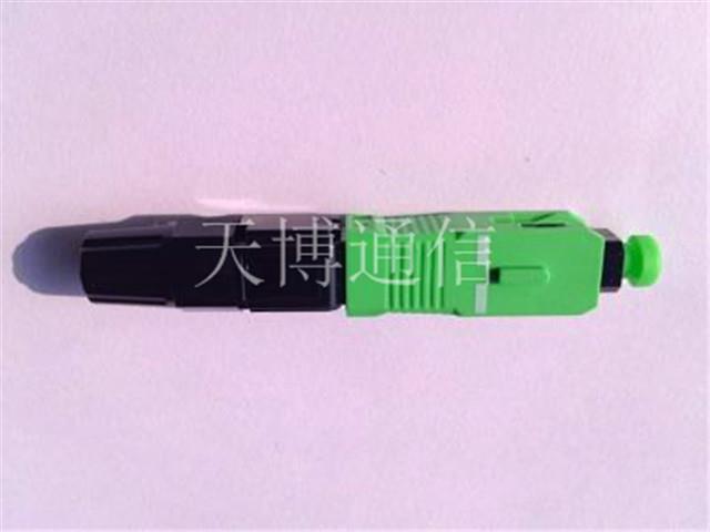 环保光纤快速连接器生产