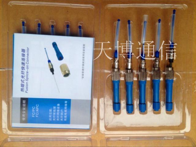 优质光纤快速连接器出售