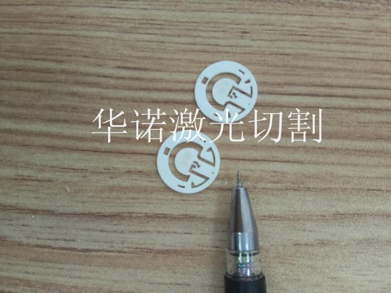 激光小孔加工激光加工氧化鋁陶瓷電極夾