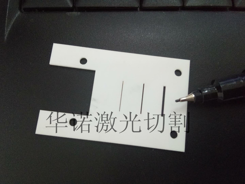 精密劃線激光加工陶瓷絞肉片