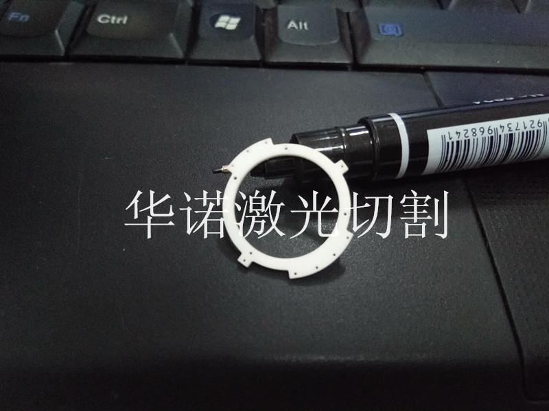 激光鉆孔激光加工陶瓷密封環