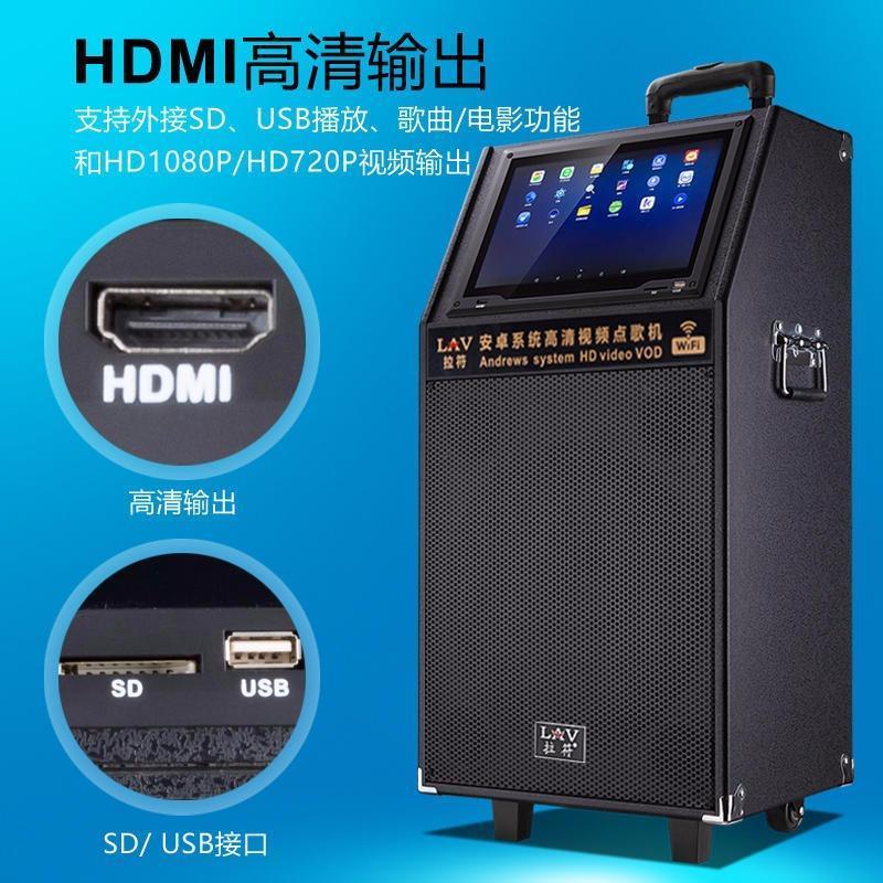 广州视频音箱公司