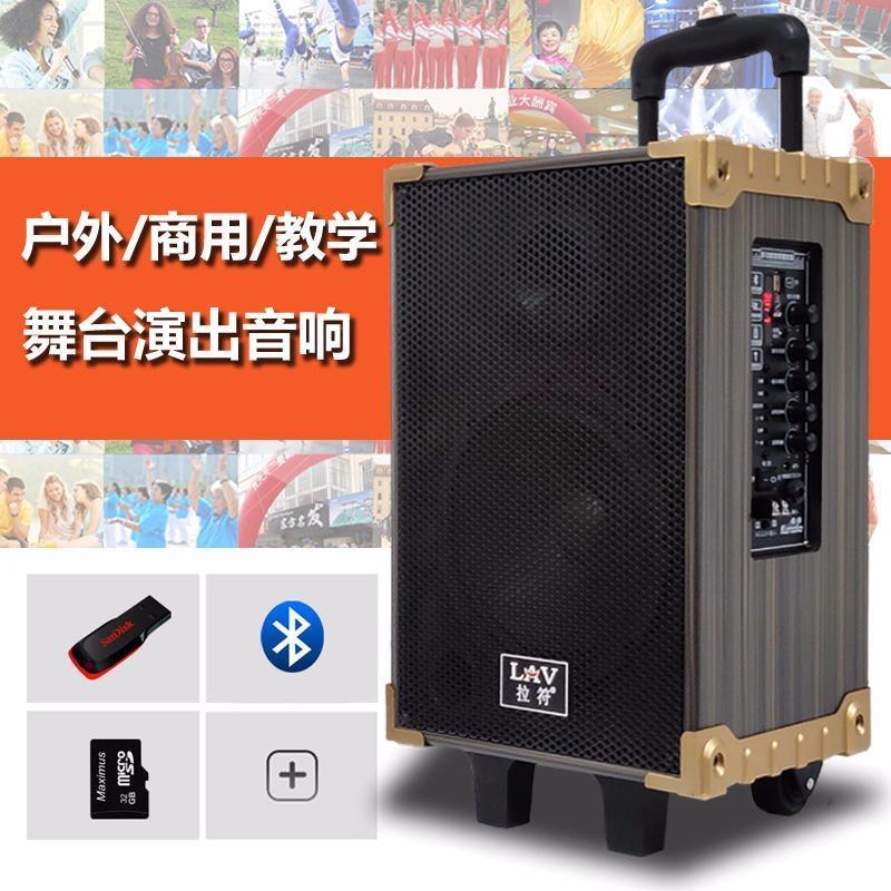 上海拉杆音响生产