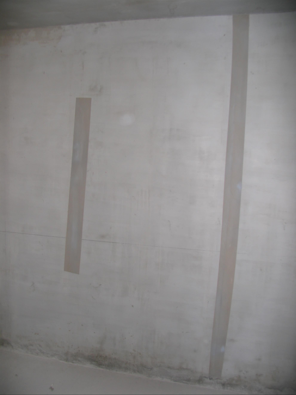 洛阳混凝土微细裂缝封闭胶型号