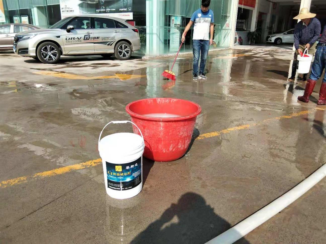 南京专业马路地面起灰起砂处理