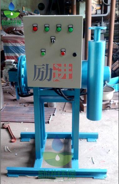 物化旁流综合水处理器规格