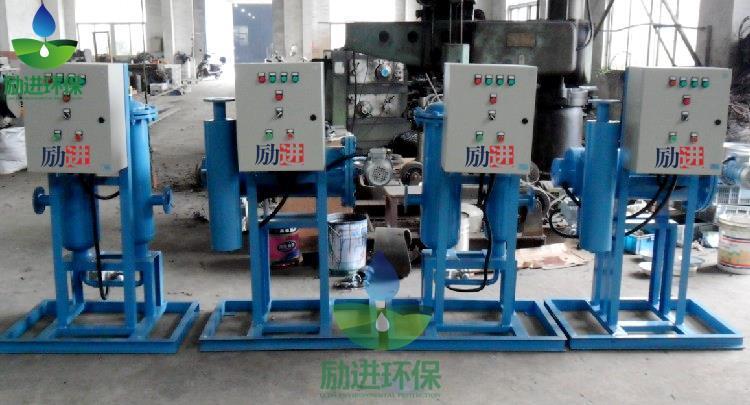 G型旁流综合水处理器型号