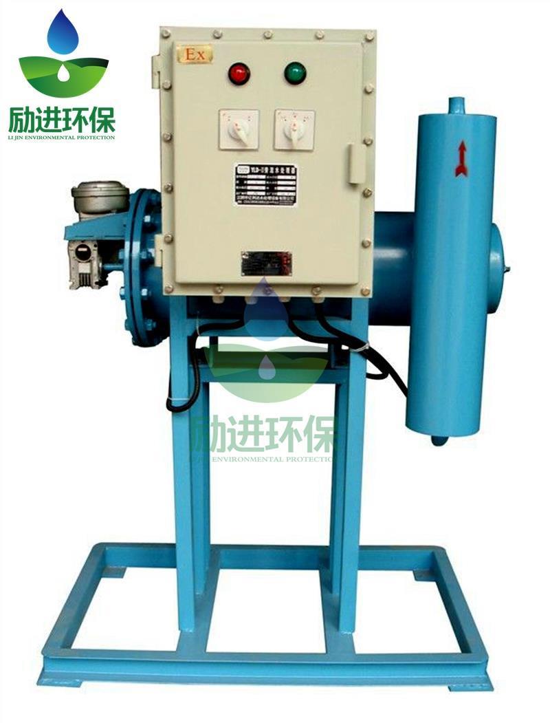 肇庆旁流综合水处理器