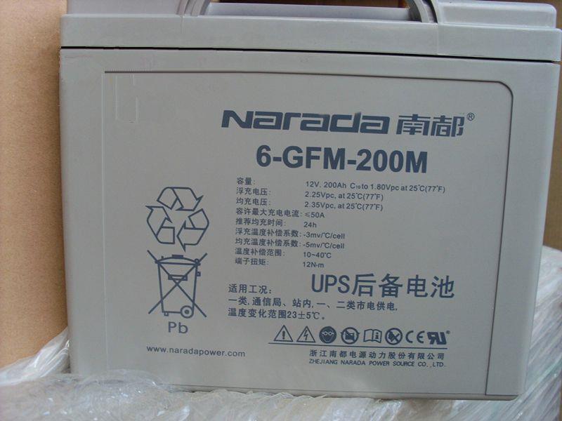 揭阳赛特蓄电池12V7AH
