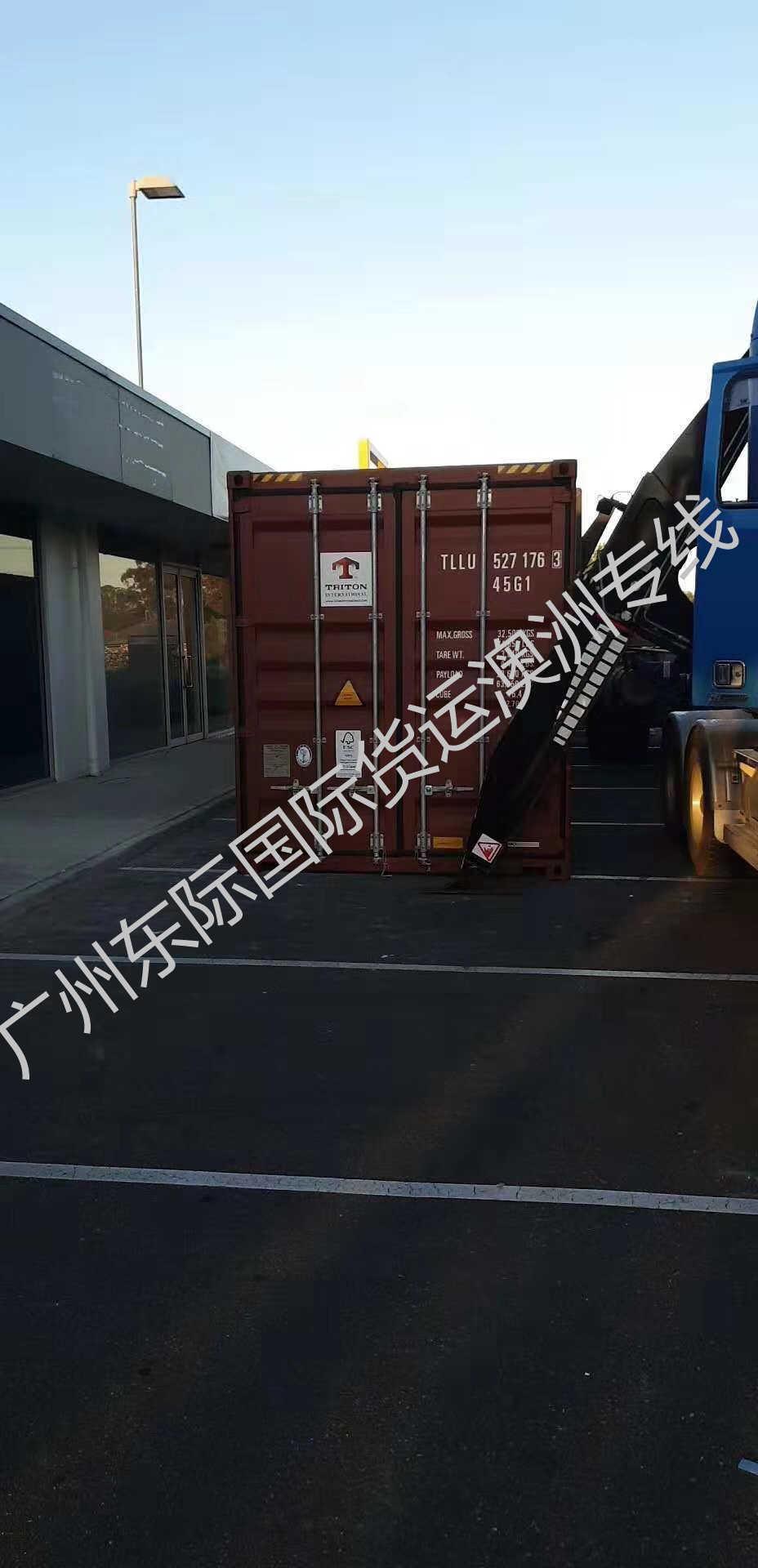 拼箱海运到澳洲要多久