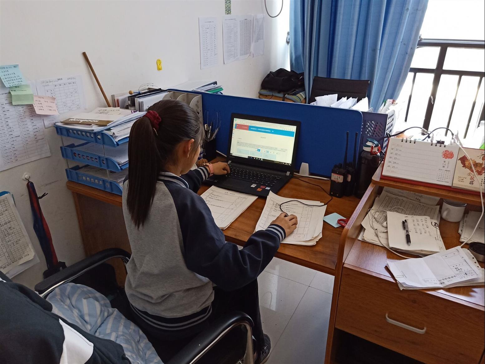 大庆初中学生综合素质评价管理系统费用