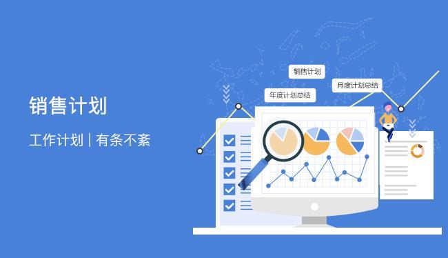 西安网络电销呼叫系统排名