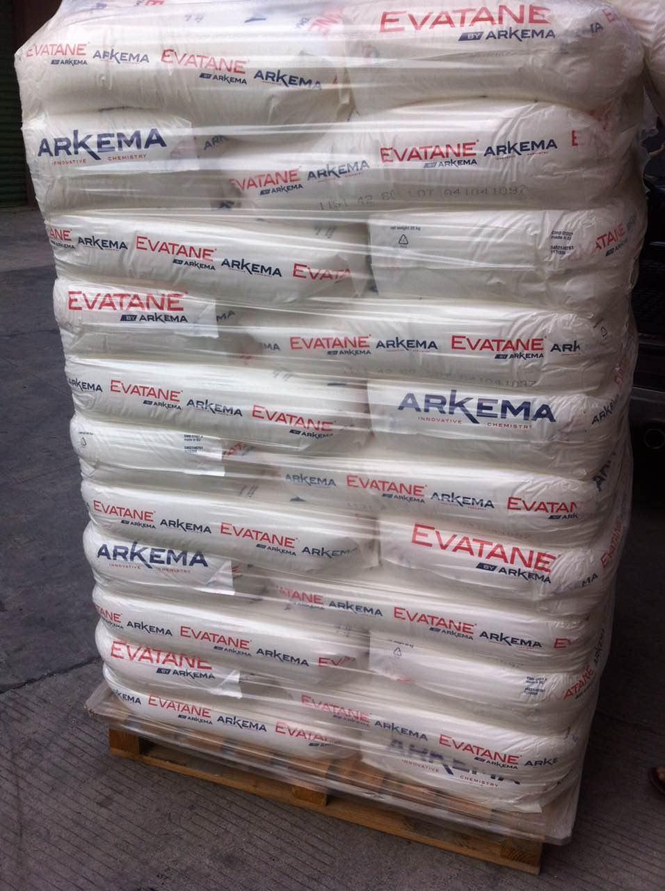 宁波法国阿科玛EVA经销商