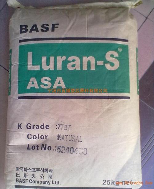 建筑建材ASA 增韌著色