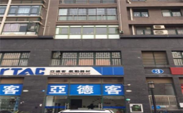 桂林房屋安全鉴定机构