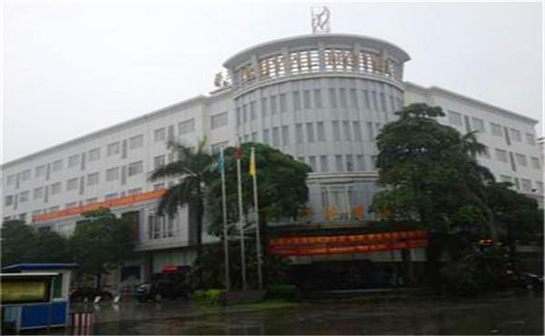 丹东房屋安全鉴定报告