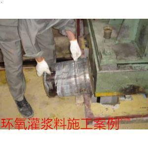 温州微膨胀灌浆料厂家