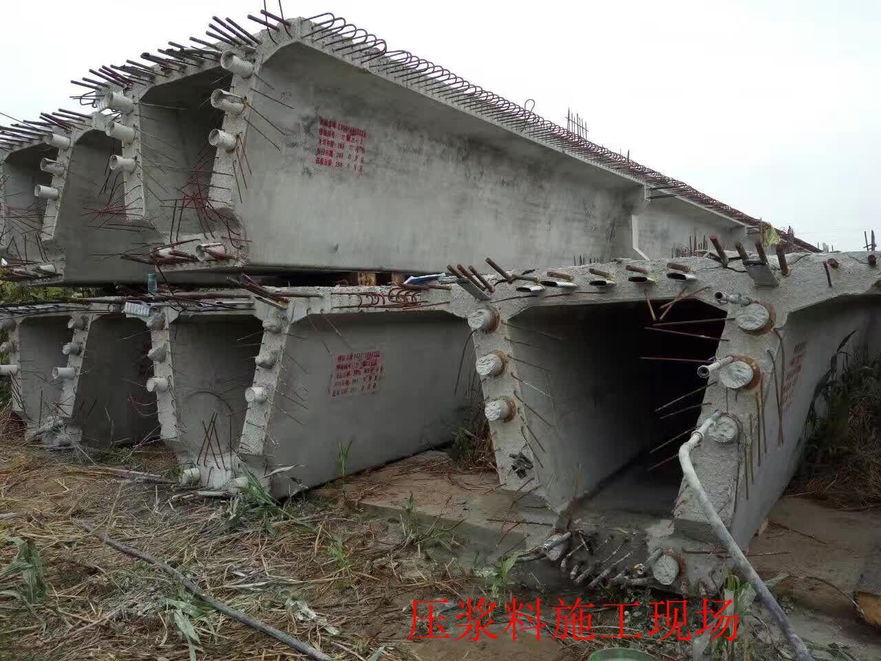 白城桥梁预应力压浆料剂厂家直销