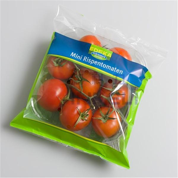 昆明托盒蔬菜包装机出售