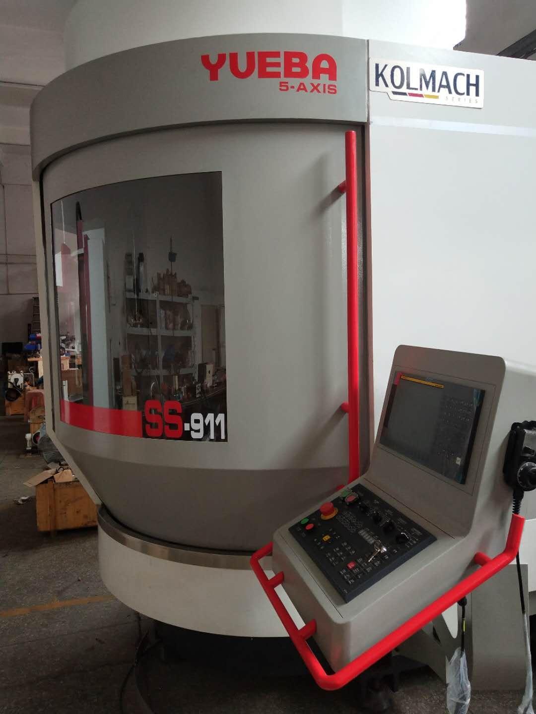 佛山专业320五轴联动加工中心