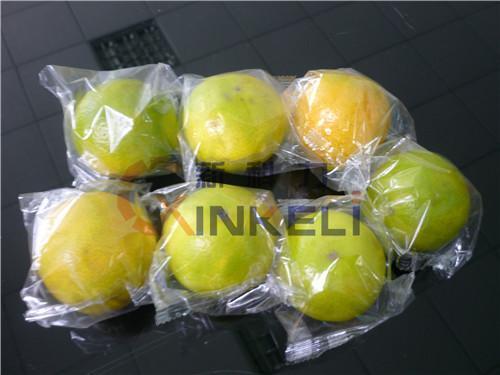 特价冰糖橙包装机供应商