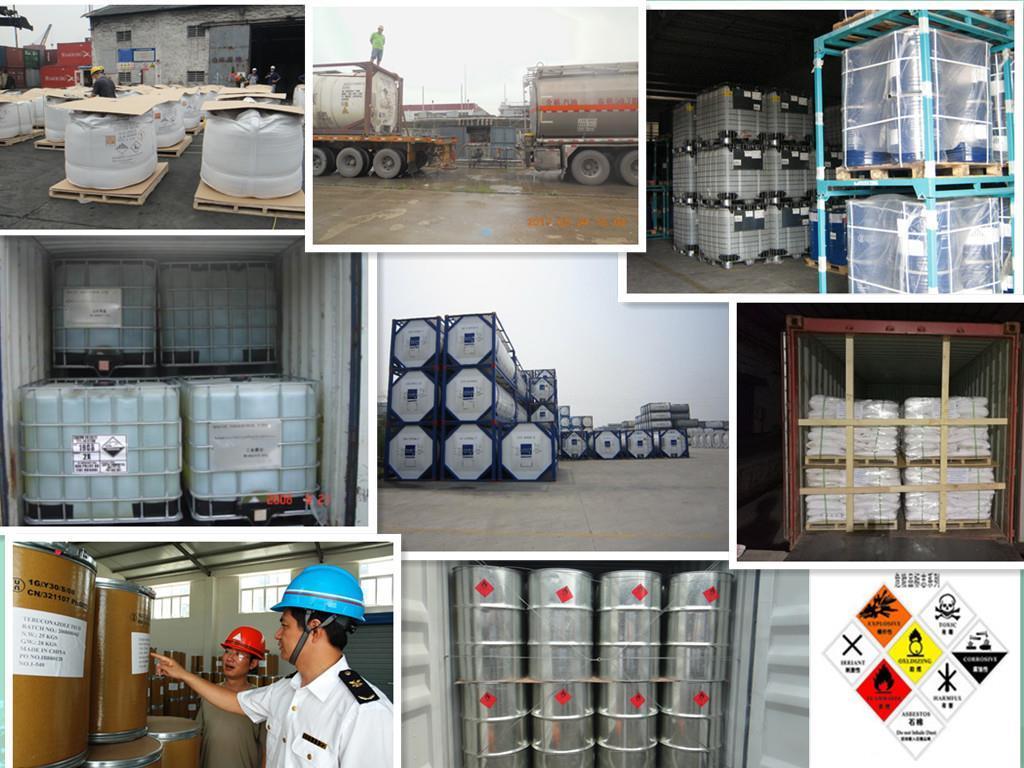 ISO TANK坦克罐箱租賃和海運批發