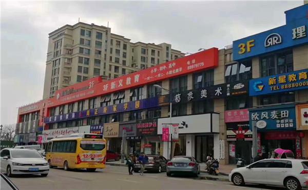 大庆幼儿园抗震检测
