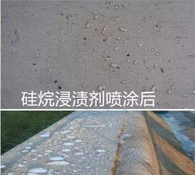 德宏硅烷浸渍剂厂家