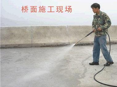 河北混凝土养护剂保护剂厂家
