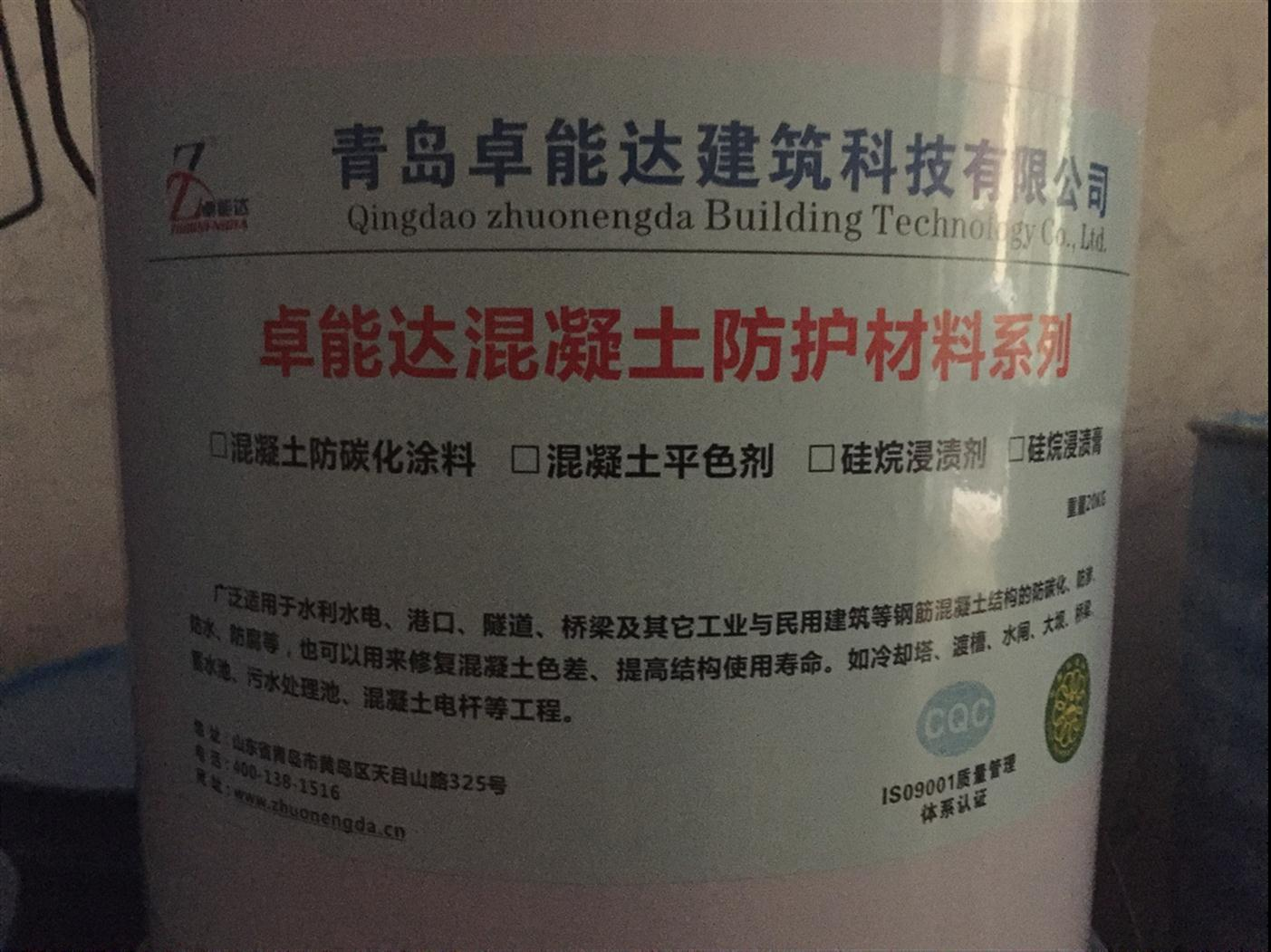 荆门防碳化涂料厂家直销