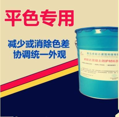 青岛防碳化涂料厂家