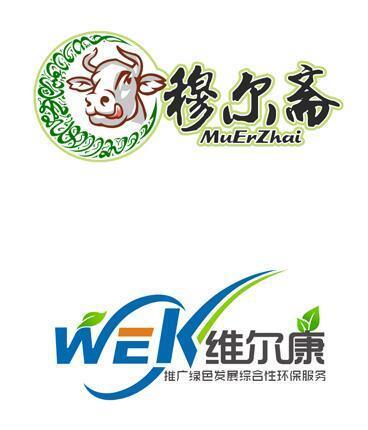 中衛公司logo設計報價