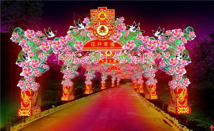 荆州知名自贡彩灯公司厂
