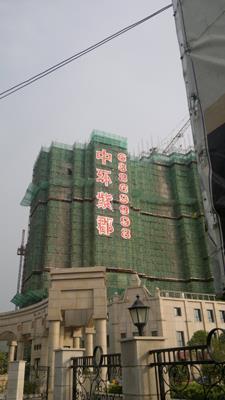 滁州楼盘墙体拉网字