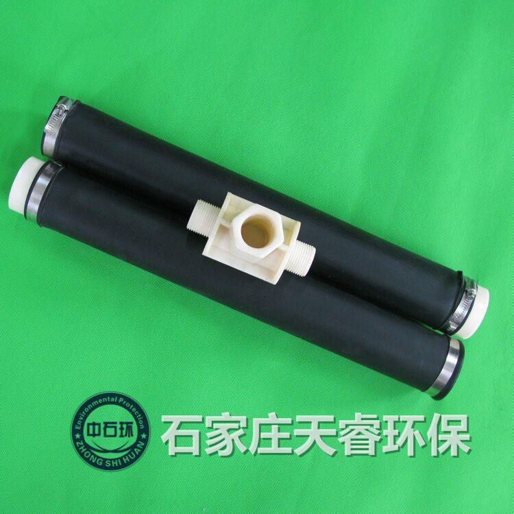 商丘曝气管可提升式使用特点