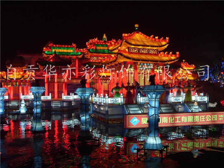 揭阳展览自贡花灯彩灯厂