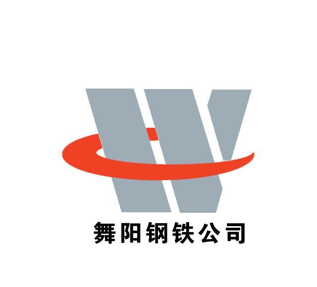 河鋼集團有限公司