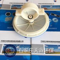 德阳膜片式曝气器规格